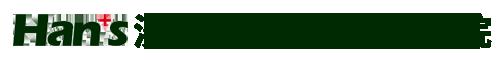 济南万博客户端app万博app官方万博manbetx网页版医院Logo